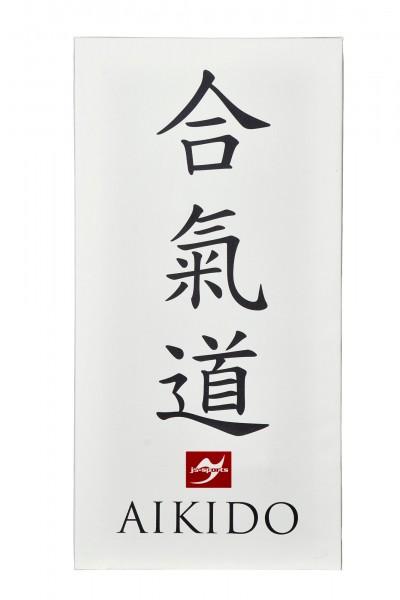 Leinwanddruck Aikido Kanji, 80x40 cm