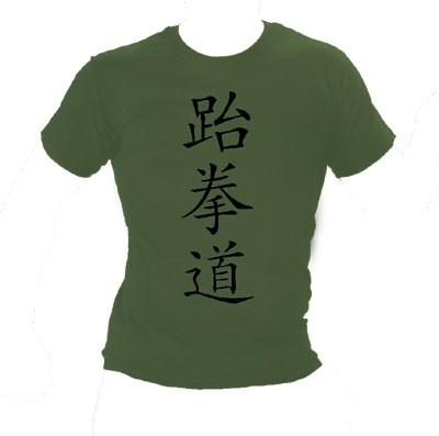 Shirt Taekwondo japanisch