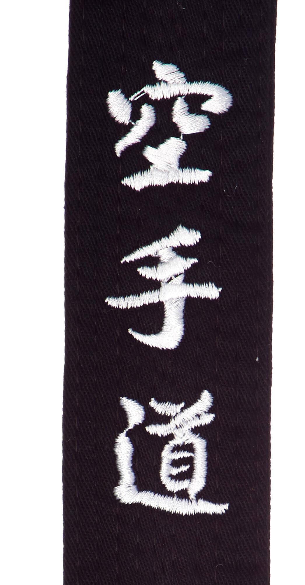Custom Belt Embroidery Karate kanji