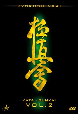 Kyokushinkai - Kata-Bunkai Band 2, DVD 229