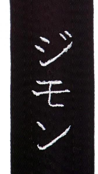 Name in asiatischen Zeichen