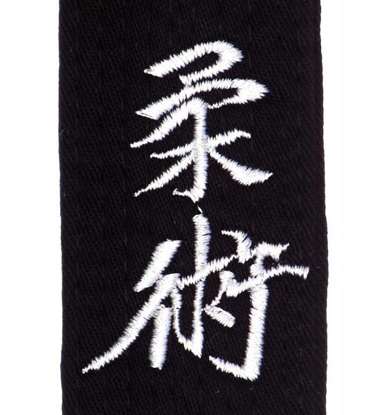 Custom Belt Embroidery Ju-Jutsu kanji
