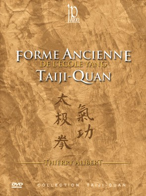 Taiji Quan The Ancient Form of Yang Style DVD Box set (dvd 162-dvd 163-dvd 164)