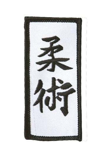 Patch Ju-Jutsu