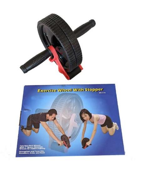 Gym-Roller mit Stopper 1067