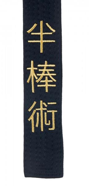 Gürtelbestickung Japanisch Hanbo-Jutsu