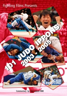 101 Judo Ippons 2003-2005