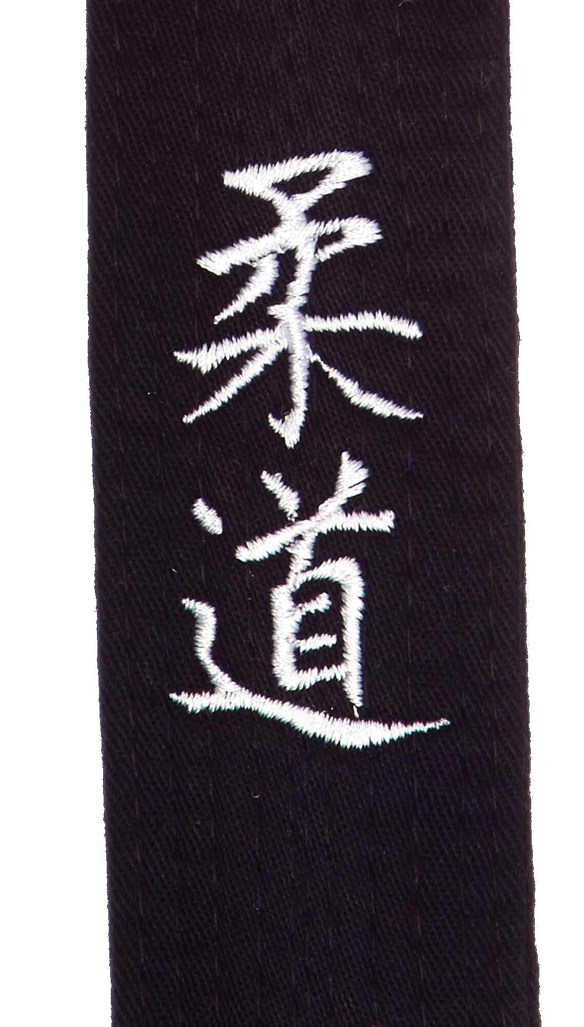 Custom Belt Embroidery Judo kanji